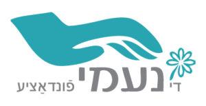 8A_Naomi_foundation_yiddish