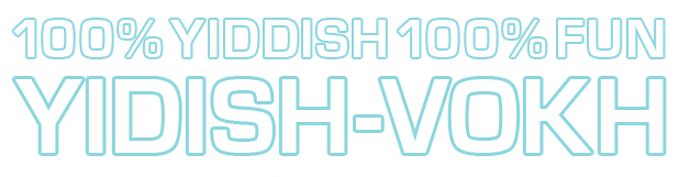 Yiddish vokh 100% Yiddish 100% Fun